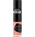 Liquid Lip Powder Produktbild productfrontviewclosed S