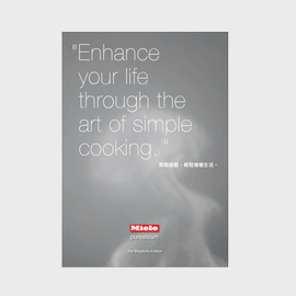 Puresteam Cookbook - The Simplicity Edition product photo